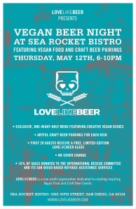 LoveLikeBeer Sea Rocket Event Poster